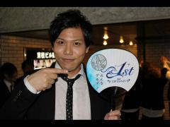 柊斗副主任がオリジナルの団扇を持っていました!