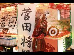 今日はauのCMに出演する菅田将暉さん扮する「鬼ちゃん」風衣装で登場!
