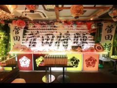 毎年恒例、本人不在だけど菅田将暉さんの誕生日をお祝いする日となっております。
