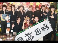 締めは幹部集合写真をもう一枚公開!以上、将暉支配人昇格祭でした!